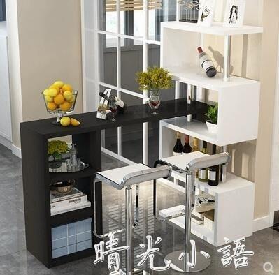 吧台桌家用簡約現代酒櫃客廳小吧台創意靠墻庭餐桌轉角簡易隔斷櫃QM