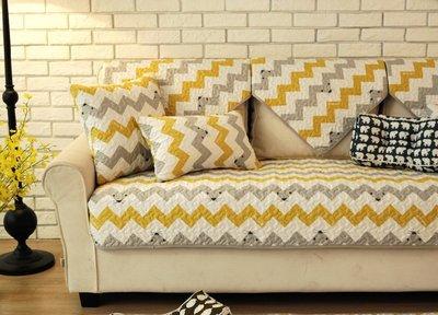 沙發墊【RS Home】[110x160cm] 沙發墊沙發巾沙發罩床墊床前墊床旁電視櫃墊客廳地墊 [北歐極簡]