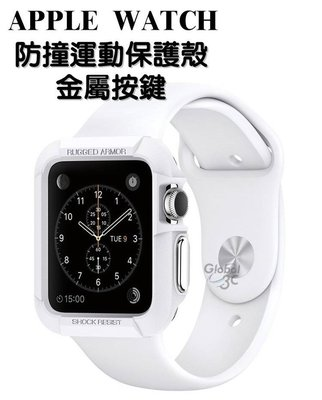 Apple Watch 42mm 防撞 運動型保護殼 一 二代都可用 Series 2