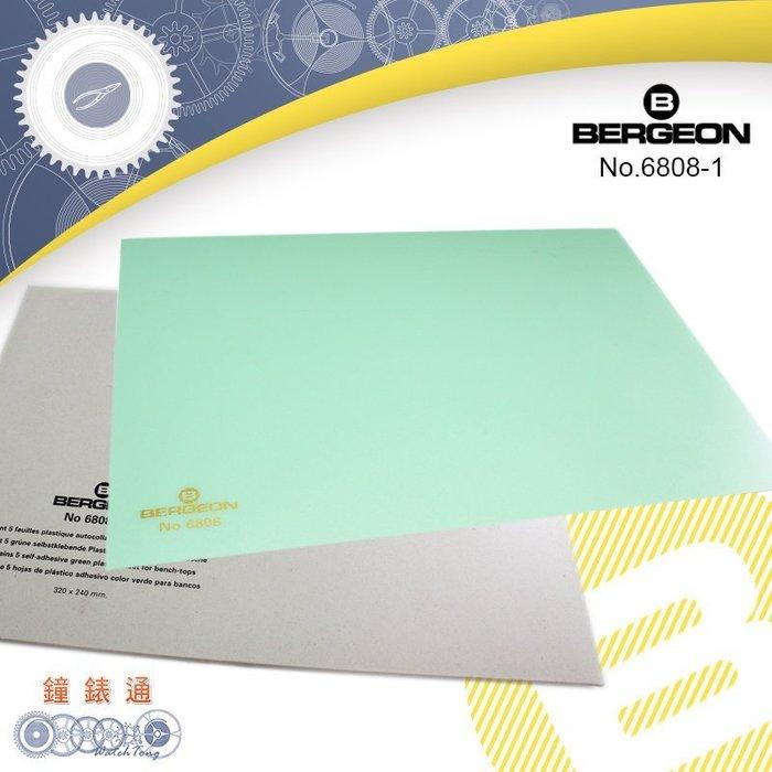 【鐘錶通】B6808-1《瑞士BERGEON》工作台膠片貼 / 單售 ├錶座/工作墊/修錶工具┤