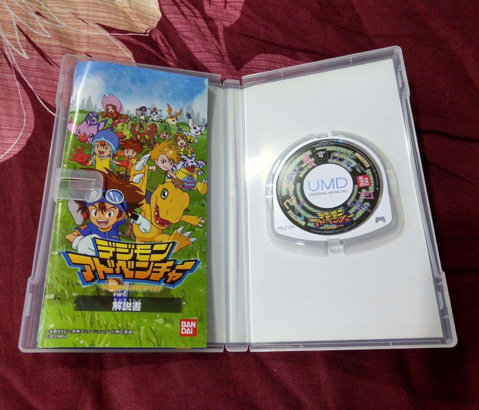 PSP 數碼寶貝 純日版(編號217)