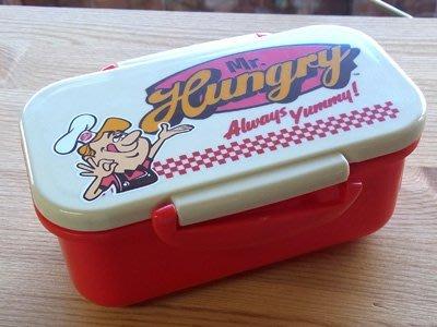 (I LOVE樂多)美國進口 Mr.Hungry 先生飢餓 虛構的美國餐館 攜帶小餐盒 單層 送人自用兩相宜