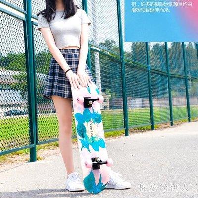 【蘑菇小隊】四輪滑板 初學者專業成人四輪公路雙翹青少年男生女生滑板車 AW10414【棉花糖伊人】-MG52896