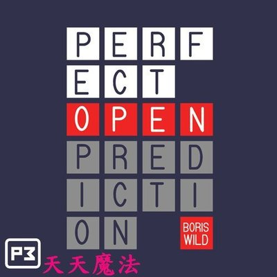 【天天魔法】【1412】超完美公開預言(Perfect Open Prediction)(道具+教學)