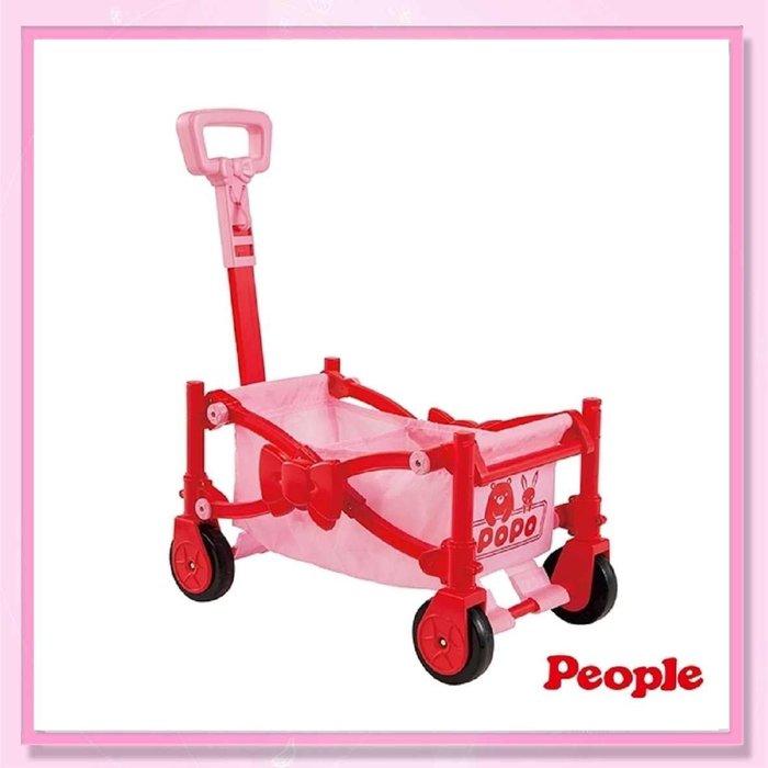 <益嬰房>唯可 POPO-CHAN的折疊式拖車