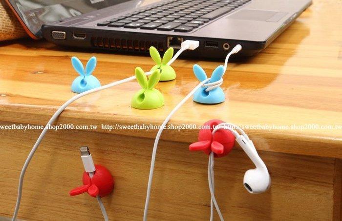 【批貨達人】可愛兔耳朵造型集線器 桌面收納捲線固線器