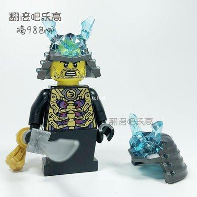 樂高LEGO幻影忍者人仔零配件41153pb03水晶頭盔vex將軍獨占征兵就是玩~
