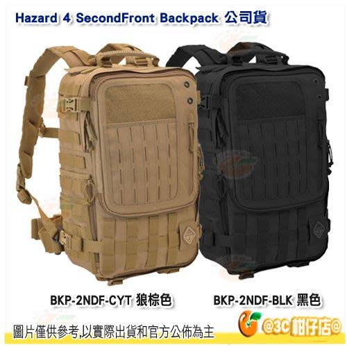 Hazard 4 SecondFront Backpack 戰術雙肩背包 公司貨 相機包 後背包 耐磨 防潑水 兩色