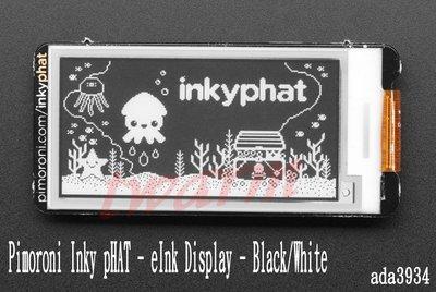 《德源科技》r) 原廠 Pimoroni Inky pHAT - eInk Display - Black/White