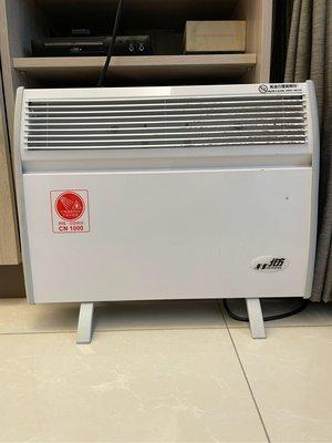 二手 NORTHERN 北方 第二代對流式電暖器 CN1000 / CN-1000 【房間、浴室兩用】3-5坪適用,通過防潑水測試