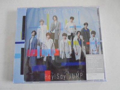 Hey! Say! JUMP --OVER THE TOP(台壓初回限定版2) **全新**CD+DVD