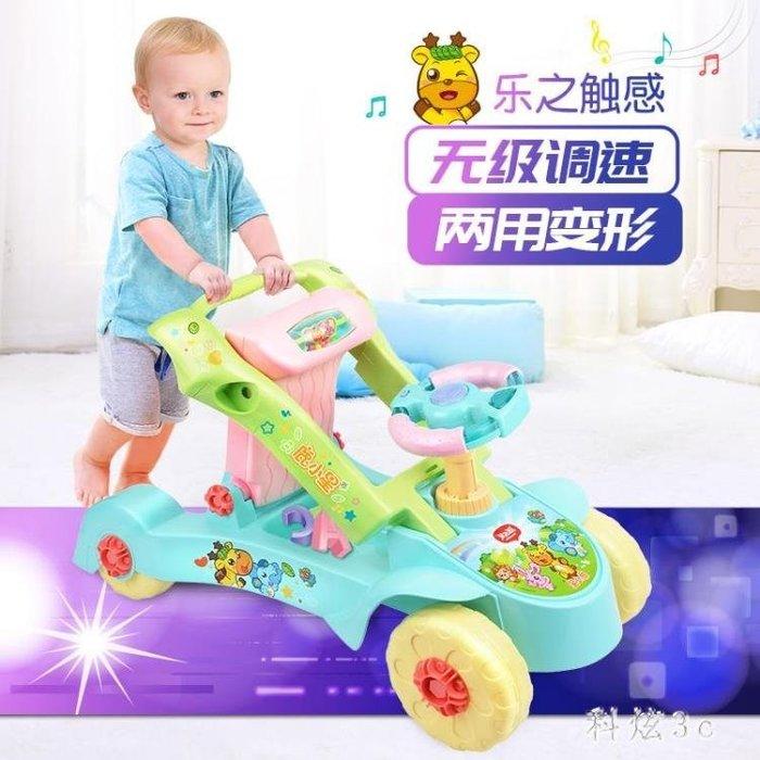 學步車手推車多功能防側翻寶寶溜溜車嬰兒兒童助步玩具6/7-18個月 js3531