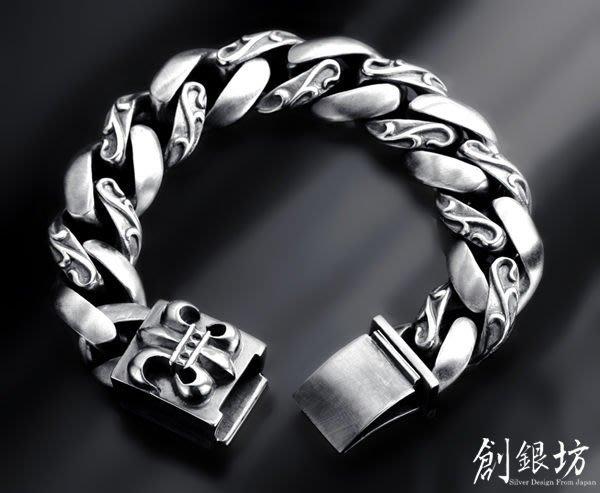 【創銀坊】皇家 鳶尾花 925純銀 手鍊 手環 腰鍊 搖滾 龐克 哈雷 騎士 重機 銀飾 十字架 龍 克羅心 rock