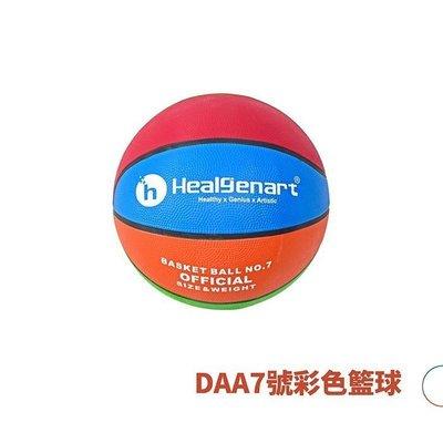 【Treewalker露遊】標準7號 七號彩色籃球 灌籃高手 球類 多彩籃球 運動 直徑23cm