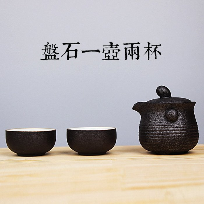 粗陶一壺兩杯磨砂金剛黑便捷式旅行茶具套裝個性功夫茶壺茶杯特價