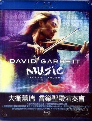 音樂聖殿演奏會(德國進口藍光影碟) Music-Live in Concert / 大衛蓋瑞---3717002