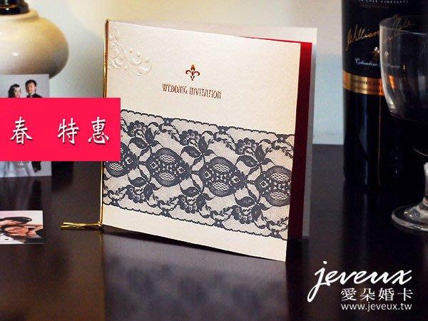 【 百年好合特惠 】*UR-09 Kingdom皇家印記jeveux愛朵喜帖婚卡