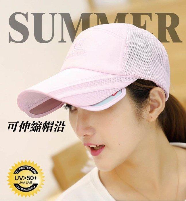 帽簷可加寬遮陽防曬帽 超防曬透氣可伸縮機能帽  清涼 護頸 遮陽帽 釣魚 太陽帽戶外棒球帽