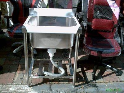 台南 高雄 屏東 永輝~ 全新 不銹鋼水槽/不鏽鋼深水槽/2尺深水槽 便宜賣