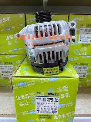 ※明煒汽車材料※MINI COOPER 1.6  R50 R53 110A (BOSCH型) 台灣法雷奧 全新品 發電機