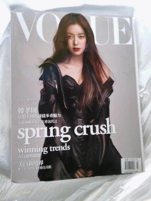 【JUL18】《Vogue 2017.3》南韓女星 韓孝周/安潔麗娜裘莉首支香氛代言/美白/前面內頁有右上方有水痕 輕微