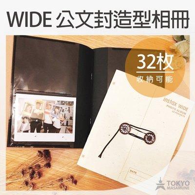【東京正宗】富士 instax WID...