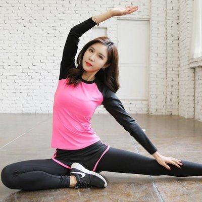 瑜伽服套裝 瑜伽服運動套裝女秋冬新款專業健身房晨跑步寬鬆速干衣健身服