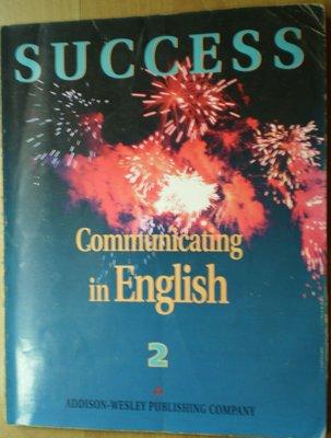 英文書 Success Communicating in English 2   --***愛麗絲夢遊***
