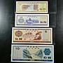 人民幣 1979年 外匯卷 壹角+五角+五元+十元,4張,99新(五元有些小黃斑)