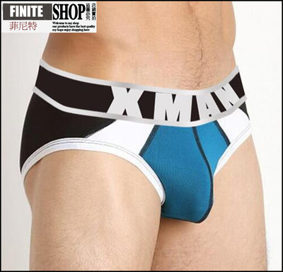 Finite-菲尼特-男士內褲男士簡約拼色全棉三角褲 內褲 男 三角