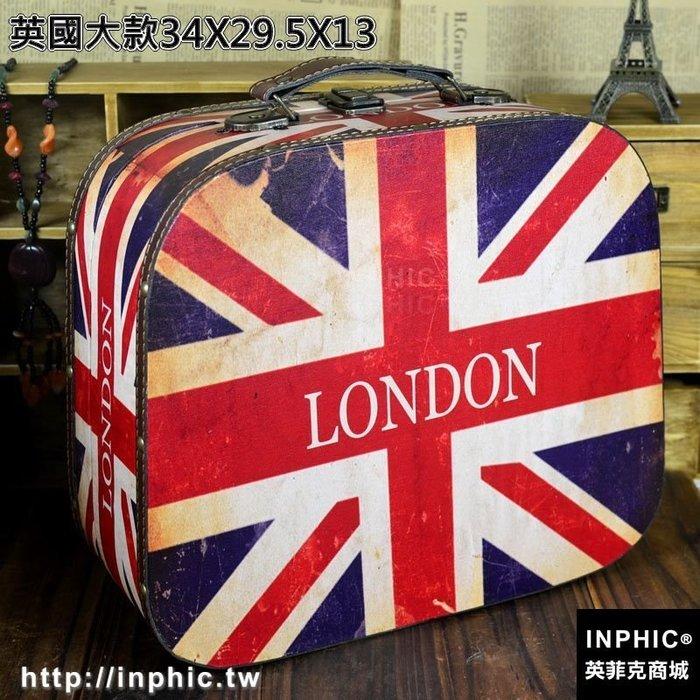 INPHIC-木箱 老式手提箱英國復古箱子 攝影婚紗影樓櫥窗道具箱-英國大款34X29.5X13_S2787C