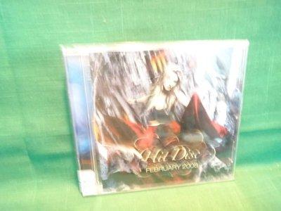 【愛悅二手書坊 CD-8】Hit Disc February 2008