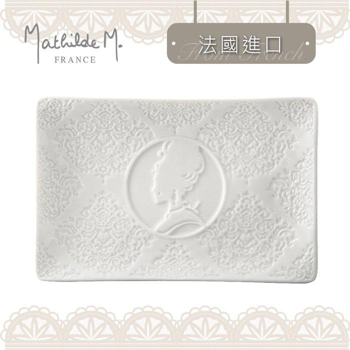 【Mathilde M 沐蒂恩】唯美古典法式伯爵夫人方形浮雕皂碟-白