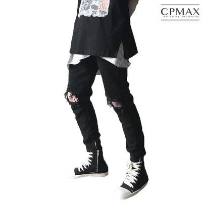 CPMAX 韓版破洞刀割側拉鏈黑色修身牛仔褲 嘻哈牛仔褲 側拉鍊牛仔褲 刀割牛仔褲 率性牛仔褲 丹寧牛仔褲 J57