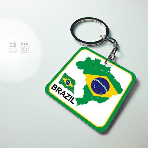 【衝浪小胖】巴西國旗鑰匙圈/多國造型可選購訂製