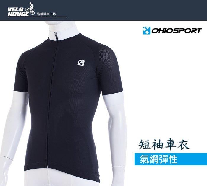 【飛輪單車】OHIOSPORT 男款氣網彈性短袖車衣-51015黑色(M-XL)[臺灣製造]