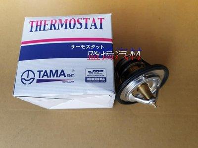 盛揚 速霸陸 SUBARU IMPREZA 1.8/2.0 日本TAMA 水龜/節溫器 71c