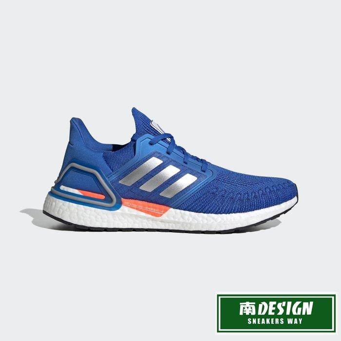 南◇2020 12月 Adidas SPACE RACE ULTRABOOST 20 DNA 跑鞋 FX7978 藍銀橘