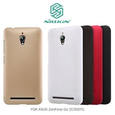 *PHONE寶*NILLKIN ASUS ZenFone Go ZC500TG 超級護盾保護殼 抗指紋磨砂硬殼