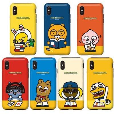 KAKAO FRIENDS 小學堂 雙層防摔 手機殼│iPhone X XS MAX XR│z9067