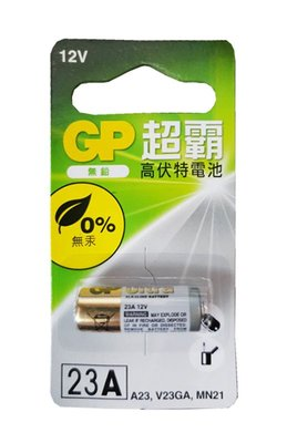 【B2百貨】 GP超霸高伏特電池-23A(1入) 4891199042119 【藍鳥百貨有限公司】