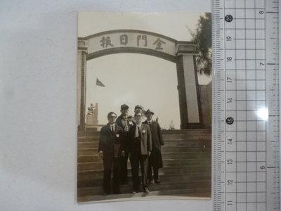 (水源地)  金門日報社大拱門  約9.1*6.5公分