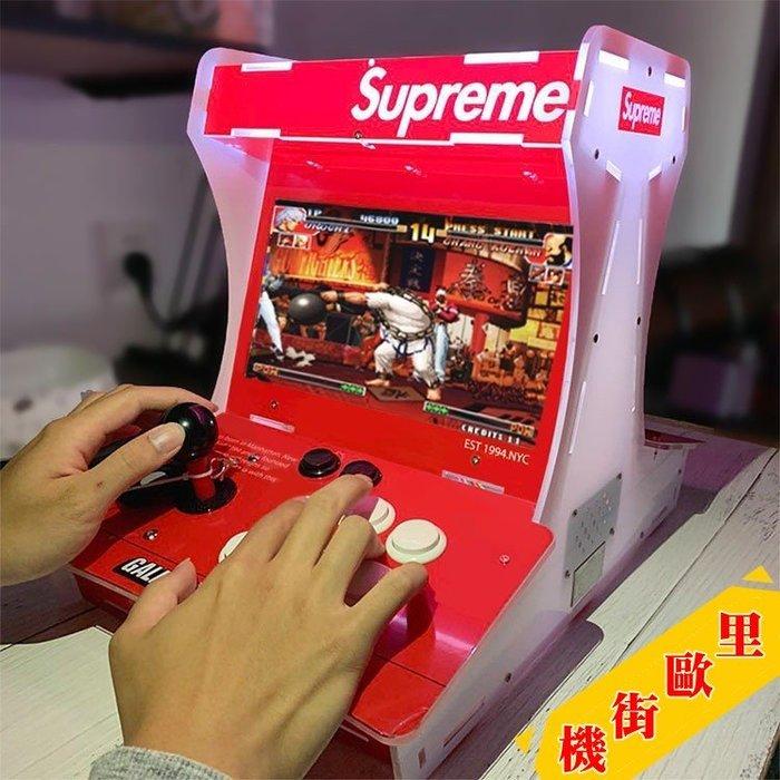 里歐街機全台最低價+專業店家保固 雙人對打街機 月光寶盒KING版 3D遊戲支援11大模擬器 10吋雙人螢幕 三色