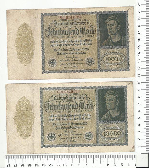 日治時期臺灣地區「德國金貨馬克債券」1922年10000元2張0435953