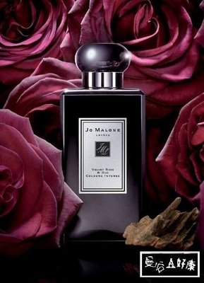 【曼谷A好康】Jo Malone  Velvet Rose & Oud 絲絨玫瑰和烏木 50ml