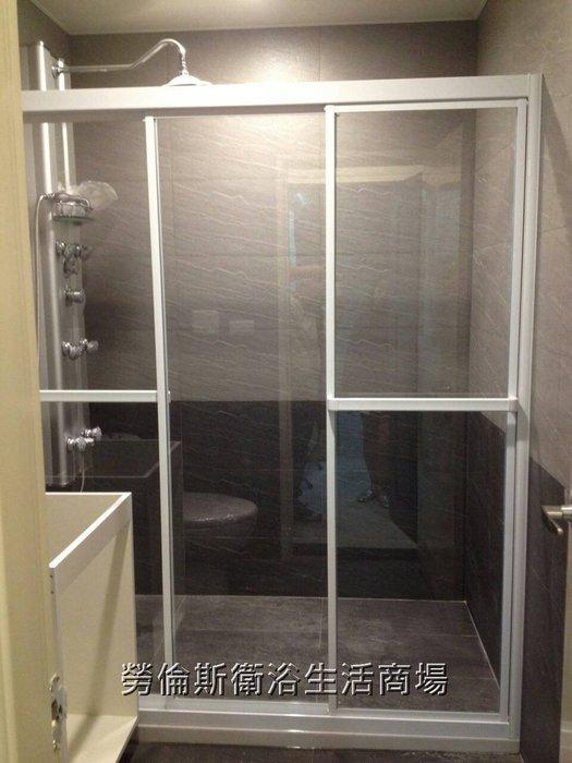 [勞倫斯衛浴-淋浴拉門]乾溼分離白框一字三門清強玻(附毛巾桿)淋浴拉門(含丈量+施工)衛浴設備淋浴拉門