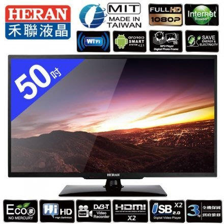 ~特惠價~禾聯HerTV系列50吋智慧聯網液晶HD-50AC2(LED),只要1500一元起!下標就賣!(買家需自取喔)