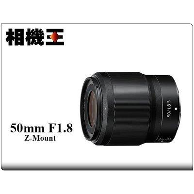 ☆相機王☆Nikon Z 50mm F1.8 S〔Z7、Z6專用鏡頭〕公司貨 (5)
