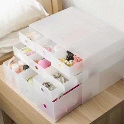 透明桌面自由組合化妝品抽屜式手帳首飾雜物辦公儲物櫃收納盒精品生活