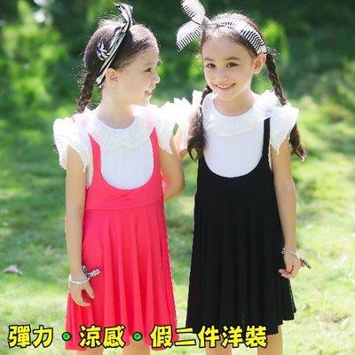 【班比納精品童裝】氣質彈力假二件吊帶公...